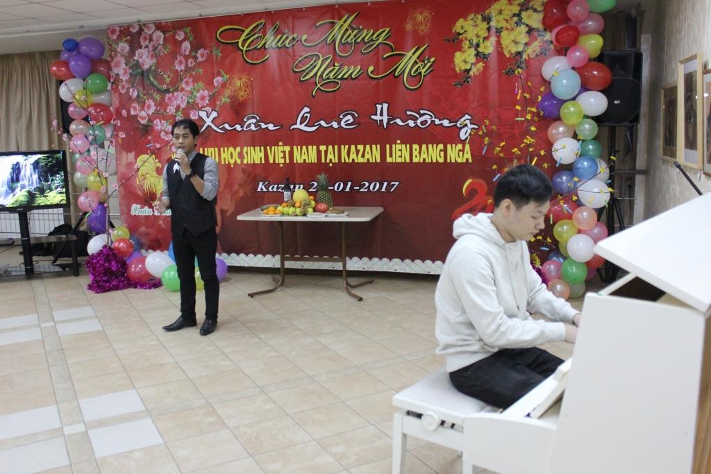 Поздравление сценка гости из вьетнама